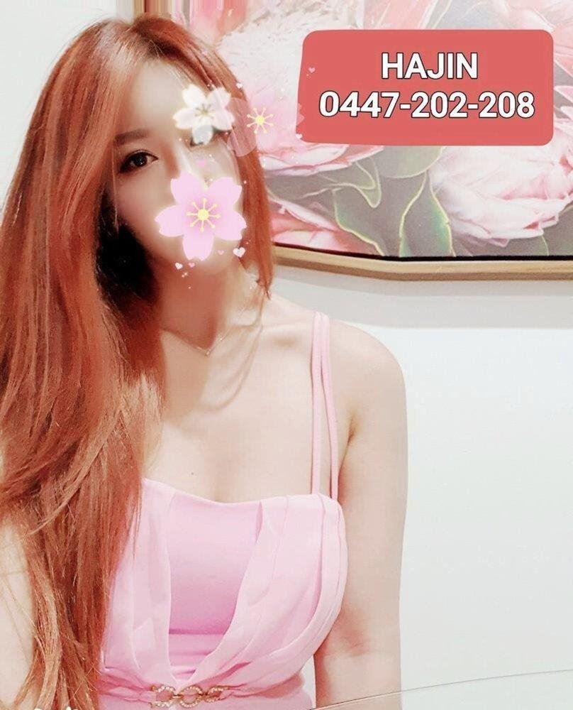 ❤️ Beautiful young Asian Girl ❤️