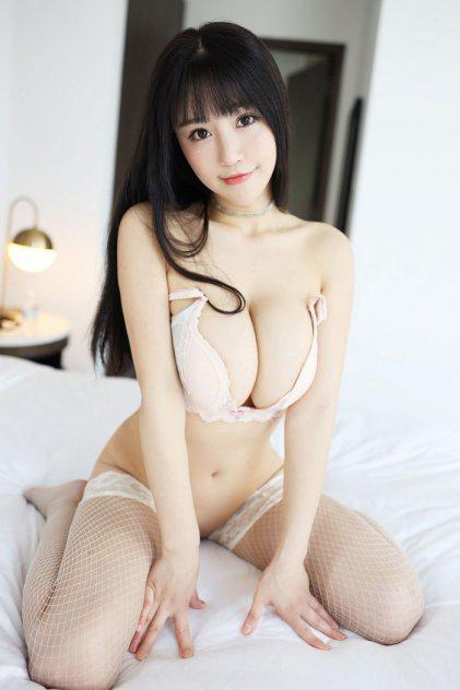Young Asian girl new available here outcall