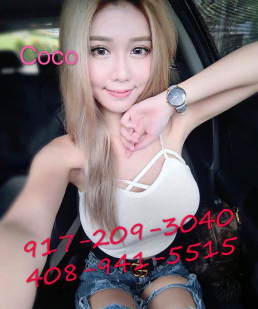 408-941-5515⛔ ⛔❎⛔ ⛔❎⛔❎⛔ ⛔❎⛔⛔⛔ New Young Girl⛔❎⛔⛔⛔❎⛔ ⛔❎⛔❎⛔❎⛔ ❎⛔ ⛔❎⛔❎⛔⛔