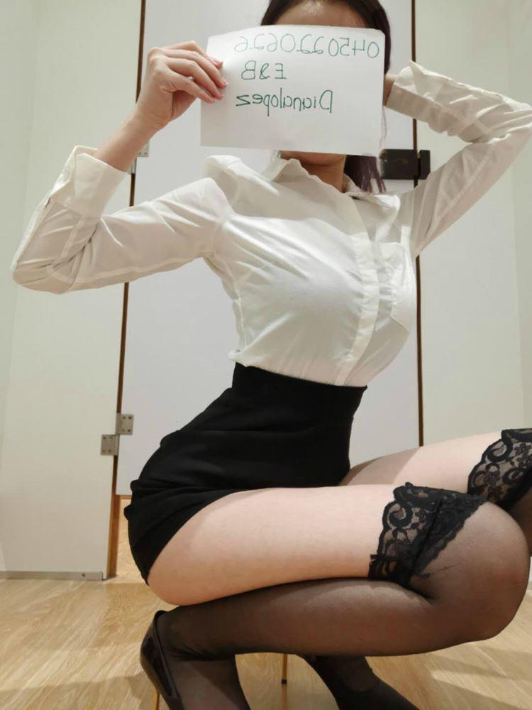Secretary Wild Playful XXX stunning Japanese