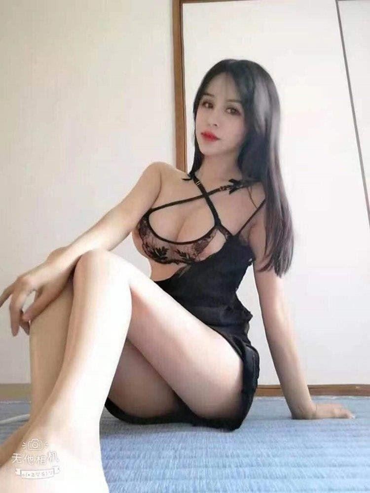 Korean girl new to CBD limit time only