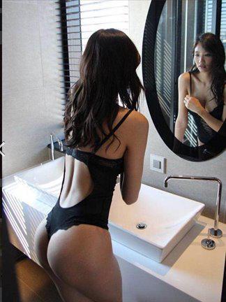 Petite Asian Monica