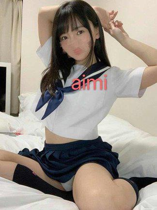 Hot Sexy Stunning Your Dream girI Unforgettable Real Time